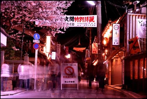 京都清水寺の特別拝観の画像