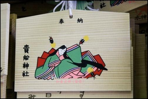 和泉式部の画像