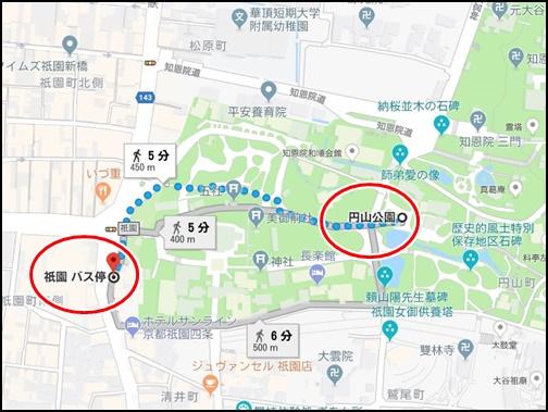 義園バス停から円山公園までの徒歩の距離地図画像
