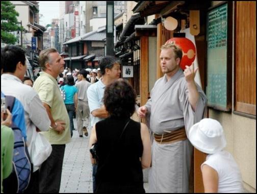 宮川祇園花街ウォーキングツアーの画像