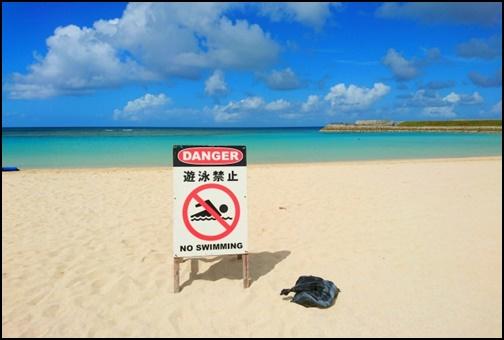 ビーチ 遊泳禁止の画像