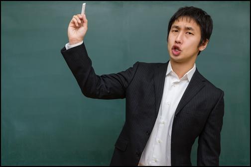 塾の先生の画像