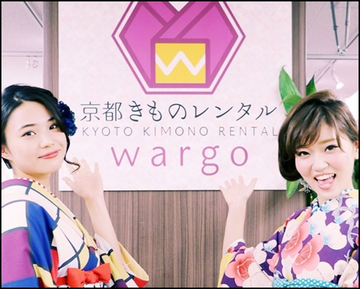 wargo京都着物の画像