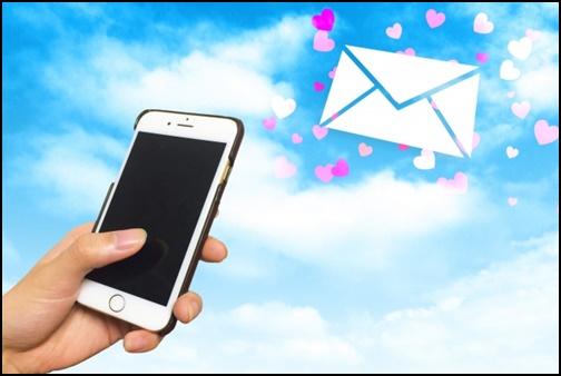 メールの送信画像