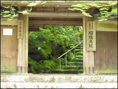 瑠璃光院の門の画像
