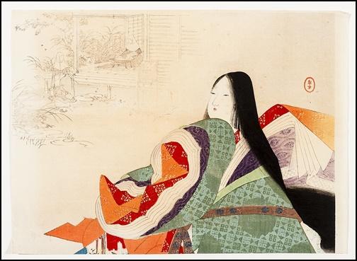 平徳子の画像