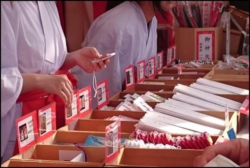 神社のお守り販売所の画像