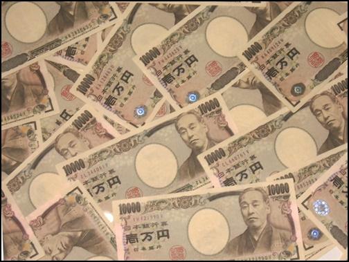 お金・一万円札の画像
