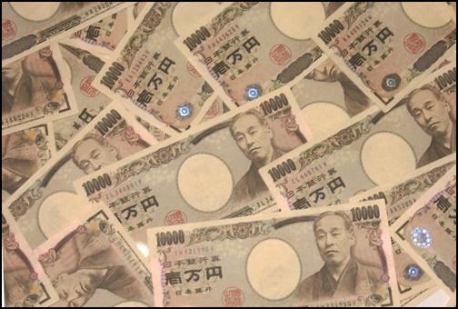 一万円テクスチャ背景の画像