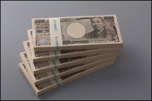 500万円の札束画像