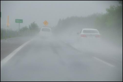 台風で大前の画像