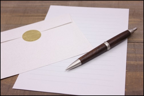 手紙の画像