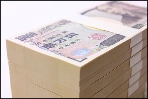 1,000万円の札束の画像