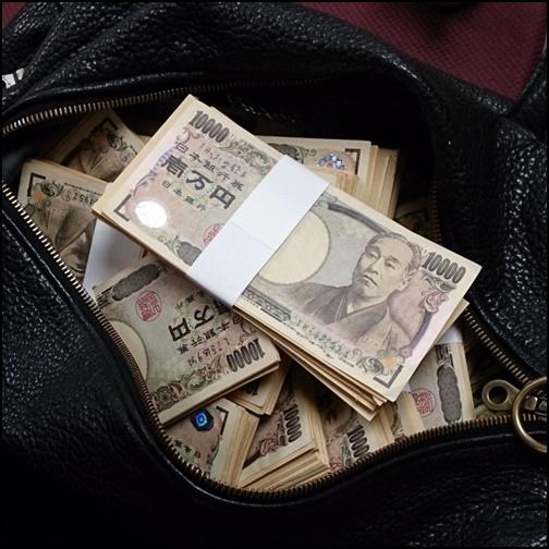1億円のバッグが入った画像