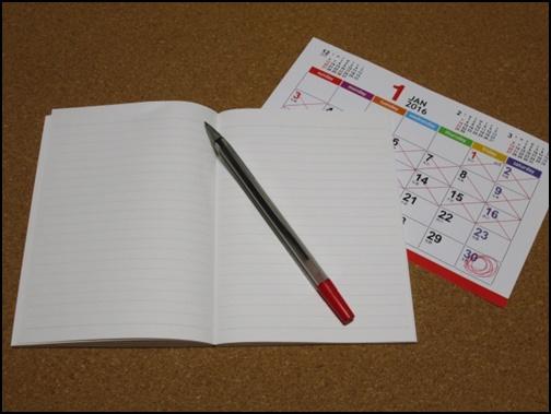 ノートとカレンダーの画像