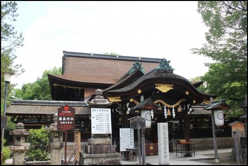 藤森神社の画像
