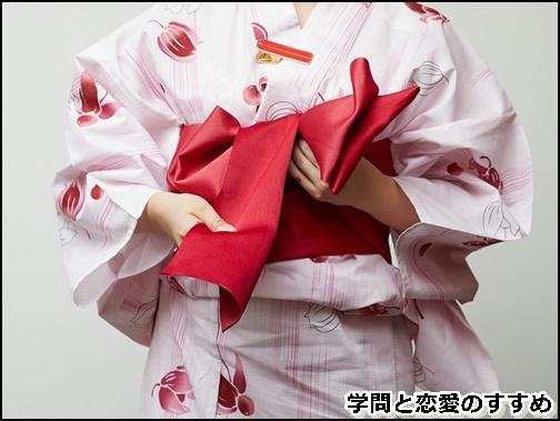 浴衣の帯の結び方の画像
