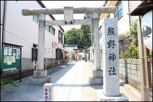 熊野神社の画像