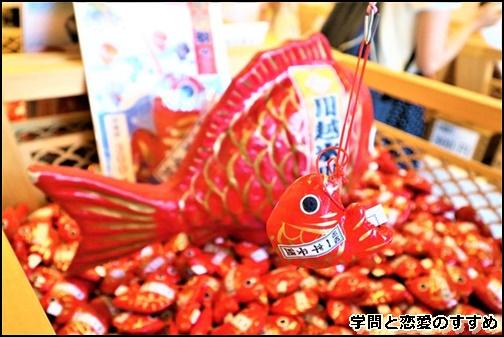 氷川神社の一年安鯛みくじの画像