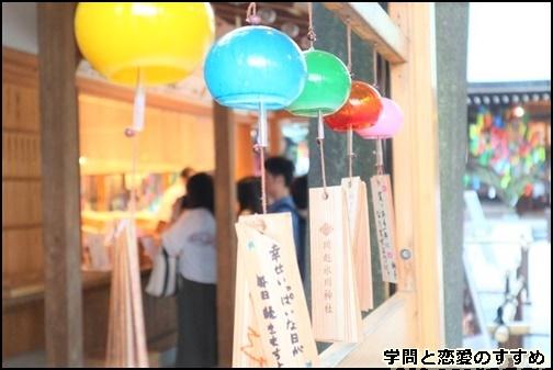 川越氷川神社の風鈴についた短冊の画像