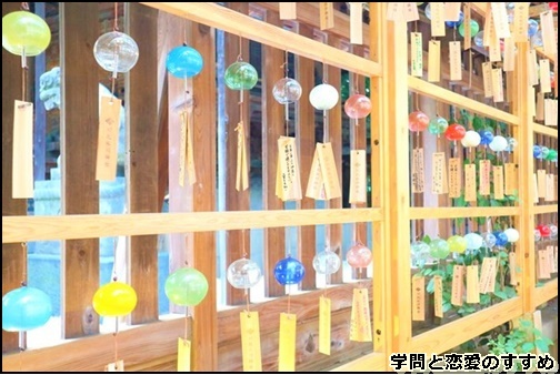 川越氷川神社の沢山の風鈴と短冊の画像