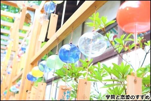 川越氷川神社のカラフルな縁結び風鈴の画像