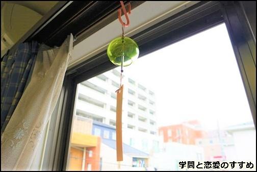 川越氷川神社の緑の風鈴をアパートの窓側に設置した画像