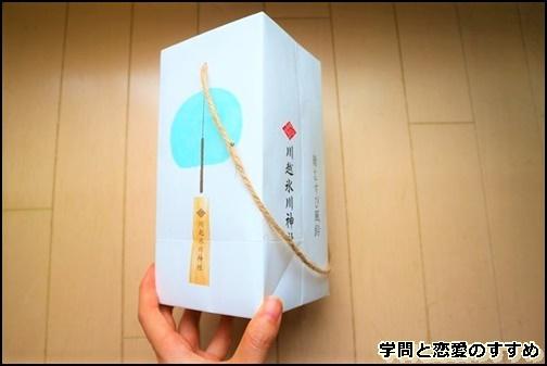 川越氷川神社の緑の風鈴購入画像