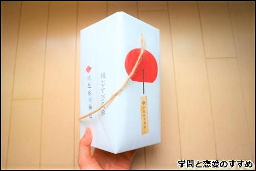 川越氷川神社の風鈴を入れている箱の画像