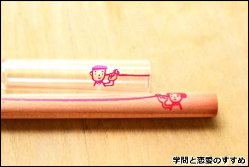 川越氷川神社の赤鉛筆の画像2