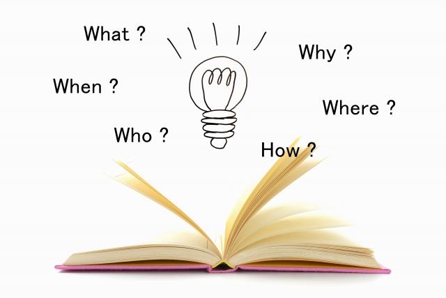 本からアイデアが出る画像